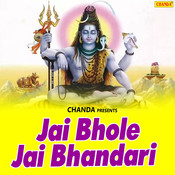 Bhakt Bechain Song