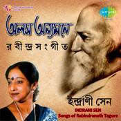 Indrani Sen Alas Anyamone Tagore Songs
