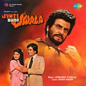 Jyoti Bane Jwala Songs