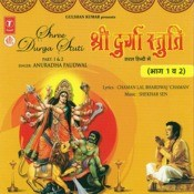 Shree Durga Stuti Part-3 Songs