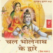 Chal Bholenath Ke Dware (On Track) Songs