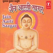 Jain Aarti Sagar Songs