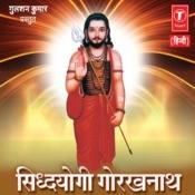 Radha Rasik Bihari Vol.1 Songs