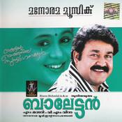 Balettan & Swapnam Kondu Thulabaram Songs