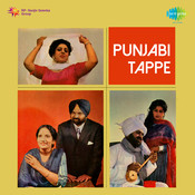 Punjabi Tappe Songs