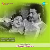 Bhagya Chakram Songs