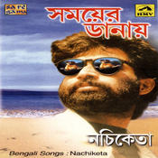 Samoyer Daanaay Nachiketa Songs