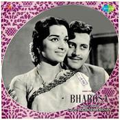 Sanjh Bhai Ghar Aa Balamwa Song