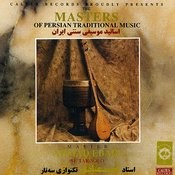 The Masters of Persian Traditional Music, Sehtar (Instrumental) Songs