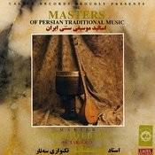 Esfahan Song