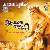 Japamalarajni Songs