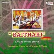 Baithaki - Vol - 2 - Puratoni & Tappa Songs