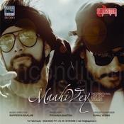 Maahi Vey Songs