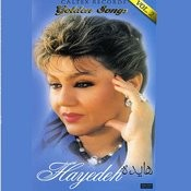 Hayedeh Golden Songs, Vol.2 - Persian Music Songs