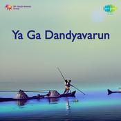 Ya Ga Dandyavarun Marathi Koligeeten Songs