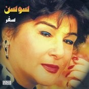 Safar - Persian Music Songs