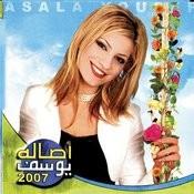 2007 Songs