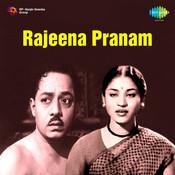 Rajeena Pranam Songs