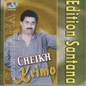 Nebatal Cherab Songs