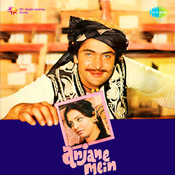 Anjane Mein Songs