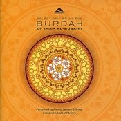 Selections From The Burdah & Hizb Al-Lateef Songs