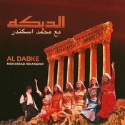 Al Dabke Songs