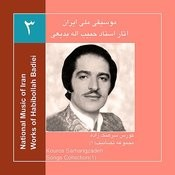 Works Of Habibollah Badiei 3,Kouros Sarhangzadeh & Radio Orchestra/Songs Collection 1 Songs