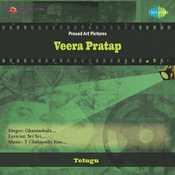 Veera Pratap Songs