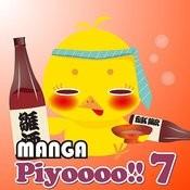 Manga Piyoooo!! 7 Songs
