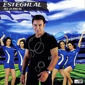 Esteghlal Songs
