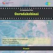 Gurudakshinai Songs