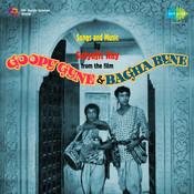 Goopy Gyne Bagha Byne Songs