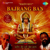 Mangal Moorty Marut Nandan Song