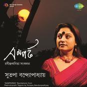 Samparka Sutapa Bandyopadhyay Songs