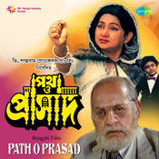 Path O Prasad Bng Songs