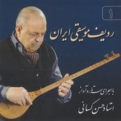 Iranian Classical Music Radifs 1 - Mahoor, Shur Songs