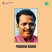 Prabhakar Karekar Naam Sankirtan Marathi Songs