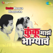 Kunku Maaaza Bhagyacha Mar Songs