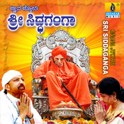 Gnana Jyothi Sri Siddaganga (Original Motion Picture Soundtrack) Songs