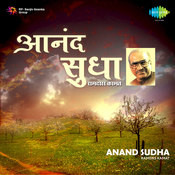 Anand Sudha - Ramdas Kamat Songs