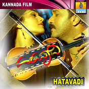 Hatavadi Songs