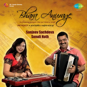 Bhara Anurage Sanjeev Sachdeva Accordion And Sonali Nath Hwaiian Guitar Songs