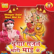Shingar Sajal Mori Mai Ke Songs