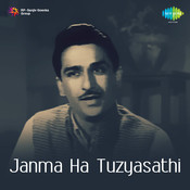 Janma Ha Tuzyasathi Songs
