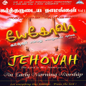 Jehovah Vol 1 Songs