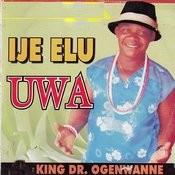 Egwu Joromi Song