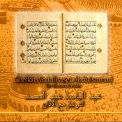 Surat Al-Imran Song