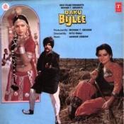 Daku Bijlee Songs