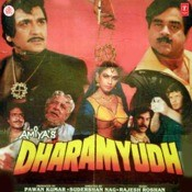 Dharamyudh Songs