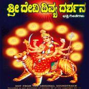 Sri Devi Divya Darshana Songs